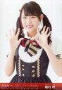 【エントリーでポイント10倍!(9月26日01:59まで!)】【中古】生写真(AKB48・SKE48)/アイドル/NMB48 植村梓/上半身/「2017.04.30」/AKB48グループ生写真販売会(AKB48グループトレーディング大会)会場限定生写真
