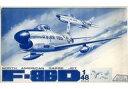 【中古】プラモデル 1/48 ノースアメリカン F-86D セイバージェット [AA-002]