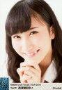 【中古】生写真(AKB48・SKE48)/アイドル/NMB48 A : 西澤瑠莉奈/「NMB48 LIVE HOUSE TOUR 2016」ランダム生写真