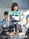 【中古】生写真(AKB48・SKE48)/アイドル/NMB48 村中有基/サイズ(75×100)/AKB48 45th シングル選抜総選挙〜僕たちは誰について行けばいい?〜/2016.6.18/神の手アプリ「場空缶」特典生写真
