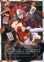 【中古】ウィクロス/SP/赤/アーツ/Blu-ray/DVD「Lostorage incited WIXOSS 6」 初回仕様版特典 SP26-007 SP : 天変地威