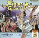 【中古】ボードゲーム フィギュア・グランプリ 多言語版 (Figure Grand Prix)【タイムセール】 - ネットショップ駿河屋 楽天市場店