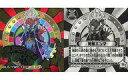 【中古】アニメ系トレカ/スーパー大吉/妖怪ウォッチ OH!みくじシール 156 [-] : 覚醒エン...