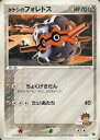 【中古】ポケモンカードゲーム/PCG 映画公開記念VSパック 波導のルカリオ 011/020 : タケシのフォレトス