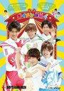 【中古】その他DVD BOYS AND MEN / ボイメン体操4
