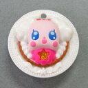 【中古】おもちゃ アニマルスイーツ ペコリンムースケーキ 「キラキラ☆プリキュアアラモード」 デビューキャンペーン 先着購入特典