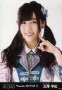 【中古】生写真(AKB48・SKE48)/アイドル/AKB48 北澤早紀/バストアップ/AKB48 劇場トレーディング生写真セット2017.May2 「2017.05」