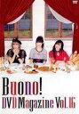 【中古】その他DVD BUONO!DVD MAGAZINE Vol.16