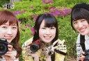 【中古】生写真(AKB48・SKE48)/アイドル/AKB48 高柳明音・東由樹・梅本泉/横型・印刷サイン入り・メッセージ入り/DVD・Blu-ray「AKB48 旅少女」(VPXF-72978/VPBF-29941)封入特典生写真