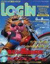 【中古】LOGiN LOGIN 1996/06/21 ログイン