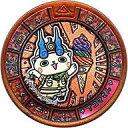 【中古】妖怪メダル コード保証無し Tコマさん トレジャーメダル(ホロ ブロンズランク) 「妖怪ウォッチ 妖怪トレジャーメダル GP01」