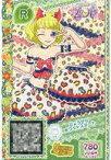 【中古】プリパラ/レア/マイチケ/ボトムス/ナチュラル/Sunny Zoo/アイドルタイムプリパラ ジュエルパック タイム2 プリパラアイドル集合!編 A-152 [R] : ひょうがらホワイトスカート