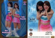【中古】BBM/インサートカード/FIGHTERS GIRL/BBM2017 プロ野球チアリーダーカード DANCING HEROINE -舞- 輝10 [インサートカード] : 小山ゆうき&畠山茉央