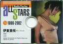 【中古】Windows98/98SE/Me/2000/MacOS8.5以降 CDソフト Weekly Play Boy ALL STARS 1966-2002/伊東美咲