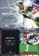 【中古】BBM/インサートカード/NO LIMIT/BBM2017 福岡ソフトバンクホークス NL1 [インサートカード] : 東浜巨