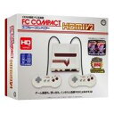 【新品】ファミコンハード エフシーコンパクトHDMI V2 FC互換機