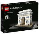 【中古】おもちゃ LEGO 凱旋門 「レゴ アーキテクチャー」 21036【タイムセール】の画像