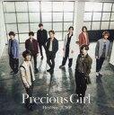 【中古】邦楽CD Hey!Say!JUMP/A.Y.T / Precious Girl/Are You There?[DVD付初回限定盤1]