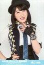 【中古】生写真(AKB48 SKE48)/アイドル/AKB48 横山由依/上半身/AKB48 49thシングル 選抜総選挙〜まずは戦おう 話はそれからだ〜 ランダム生写真 グループコンサートVer.