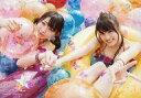 【エントリーでポイント10倍!(6月11日01:59まで!)】【中古】生写真(AKB48 SKE48)/アイドル/AKB48 入山杏奈 木崎ゆりあ/CD「さよならクロール」アニブロ ゲーマーズ特典