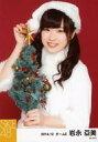 【中古】生写真(AKB48・SKE48)/アイドル/SKE48 岩永亞美/上半身/「2014.12」「クリスマス」個別生写真