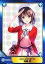 【中古】アニメ系トレカ/冴えない彼女の育てかた/A.B-T.C Animate Book Trading Card No0004 : 加藤 ...