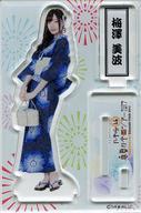 【中古】小物(女性) 梅澤美波(乃木坂46) 個別アクリルスタンド 「真夏の全国ツアー2017」