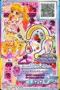 【中古】アイカツDCD/P/アクセサリー/キュート/Rainbow Berry Parfait/アイカツスターズ!オフィシャルバインダー Shining Idols! S-91 [P] : イエローアンジュベリーインカム/虹野ゆめ