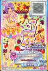 【中古】アイカツDCD/P/シューズ/キュート/Rainbow Berry Parfait/アイカツスターズ!オフィシャルバインダー Shining Idols! S-90 [P] : イエローアンジュベリーサンダル/七倉小春