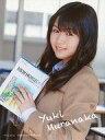 【エントリーでポイント10倍!(1月お買い物マラソン限定)】【中古】生写真(AKB48・SKE48)/アイドル/NMB48 村中有基/サイズ(90×117)/CD「甘噛み姫」通常盤 Type-C(YRCS-90122)特典生写真【タイムセール】
