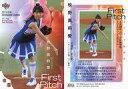 【中古】BBM/インサートカード/始球式カード/BBM201