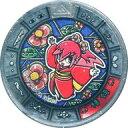 【中古】妖怪メダル [コード保証無し] 椿姫 トレジャーメダ...
