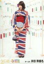 【中古】生写真(AKB48・SKE48)/アイドル/SKE48 井田玲音名/全身/「TOKYO IDOL FESTIVAL 2017」SKE48ver. 会場限定ランダム生写真