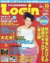 【中古】LOGiN LOGIN 1998/10(CD-ROM1枚) ログイン