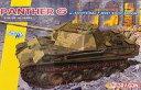 【中古】プラモデル 1/35 WW.II ドイツ軍 パンターG型 後期生産型 対空増加装甲タイプ [DR6897]