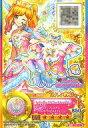 【中古】アイカツDCD/SPR/トップス/キュート/Rainbow Berry Parfait/星のツバサ3弾 S3-1 [SPR] : レインボーエトワールトップス