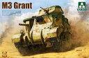 【新品】プラモデル 1/35 英軍 M3グラント 中戦車 TKO2086