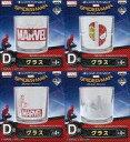 【中古】グラス(男性) 全4種セット グラス 「一番くじ スパイダーマン ホームカミング」 D賞