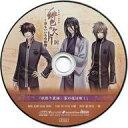 【中古】アニメ系CD 緋色の欠片 -おもいいろの記憶- いま...