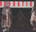 【中古】邦楽CD sukekiyo / ADORATIO(Blu-spec CD2) 公式通販限定盤