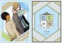 【中古】アニメ系トレカ/PR/プロモーションカード/うたの☆プリンスさまっ♪ Brilliant Selection Card Limited Box購入特典 PR05 PR : カミュ セシル