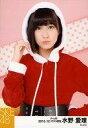 【中古】生写真(AKB48・SKE48)/アイドル/SKE48 水野愛理/上半身/2015年12月度 個別生写真 「2015.12」「クリスマス」