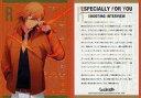 【中古】アニメ系トレカ/SR/Color Ribbon Card/うたの☆プリンスさまっ♪ Brilliant Selection Card SR05 SR : 神宮寺レン