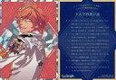 【中古】アニメ系トレカ/R/Prithm Prince Card/うたの☆プリンスさまっ♪ Brilliant Selection Card R36 R : 四ノ宮那月
