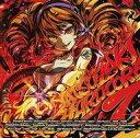 CD - 【中古】同人音楽CDソフト YATSUZAKI HARDCORE VOLUME 7 / Notebook Records