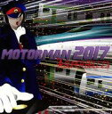 "邦楽CD SUPER BELL""Z / MOTOR MAN"