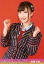 【エントリーでポイント10倍!(6月11日01:59まで!)】【中古】生写真(AKB48・SKE48)/アイドル/NGT48 佐藤杏樹/「2016.11.27」/AKB48グループ生写真販売会(AKB48グループトレーディング大会)会場限定生写真