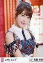 【中古】生写真(AKB48・SKE48)/アイドル/AKB48 宮脇咲良/「#好きなんだ」/CD「#好きなんだ」劇場盤特典生写真