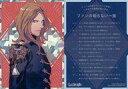 【中古】アニメ系トレカ/R/Prithm Prince Ca...