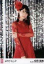 【中古】生写真(AKB48・SKE48)/アイドル/HKT48 松岡菜摘/「自分たちの恋に限って」/CD「#好きなんだ」劇場盤特典生写真